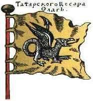tartary flag1